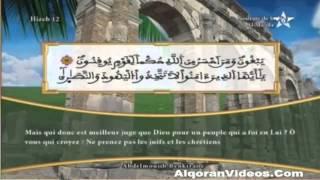 HD المصحف المرتل مع الترجمة بالفرنسية الحزب 12 للمقرئ عبد المجيب بنكيران
