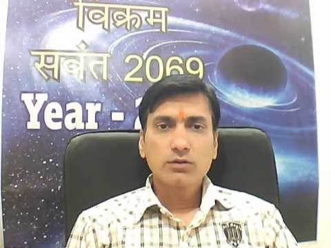 Dhanu Rashi February 2013 Rashifal Monthly Sagittarius Related Posts