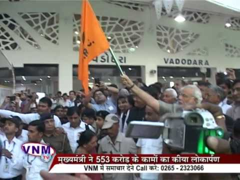 VNM HEADLINE   CM Narendra Modi Inaugurated Bus Depo And Manjalpur Sports Complex 14 0