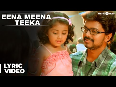 Eena Meena Teeka Song with Lyrics - Theri