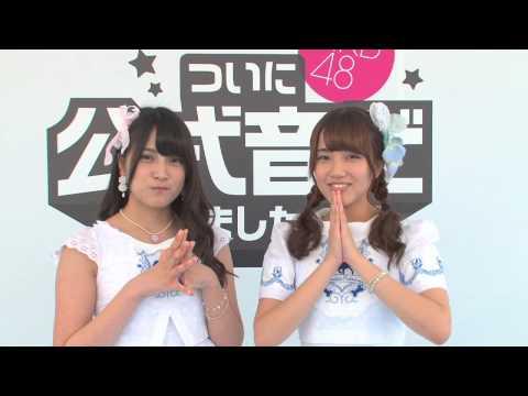 「AKB48 ついに公式音ゲーでました。」ハートイベント開催!/AKB48[公式]
