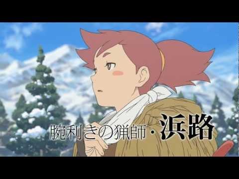 Fuse Trailer