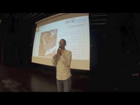 איך בונים בית פרטי, הרצאה מלאה