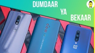 हिन्दी OnePlus 7 vs Oppo Reno 10x Zoom vs OnePlus 7 Pro: which one to buy? [Hindi]