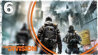 [Xbox One] Tom Clancy's The Division BETA. #6: Новые апгрейды.