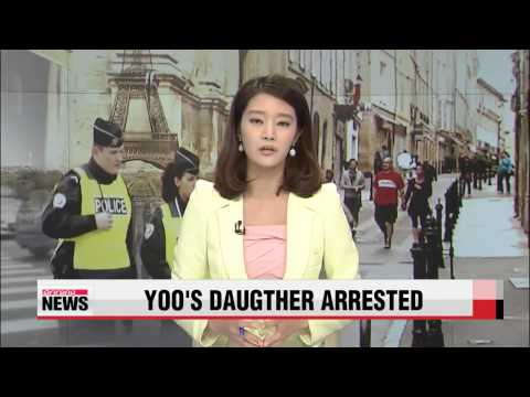 Prosecutors arrest daughter of Sewol-ho ferry owner