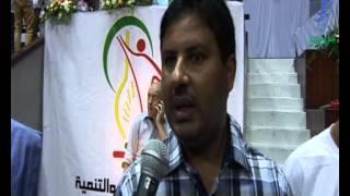 حامي الدين خلال الجلسة الإفتتاحية للملتقى
