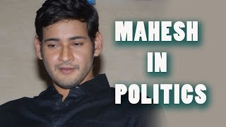 Mahesh Babu supports Jayadev Galla through Twitter