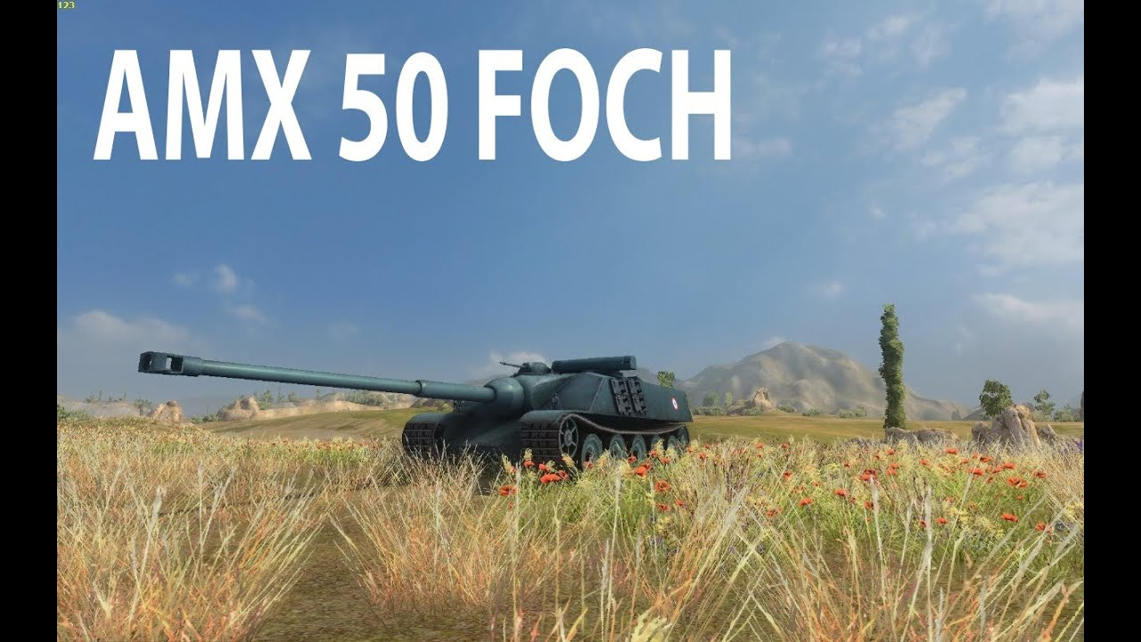 AMX 50 Foch - детальный обзор