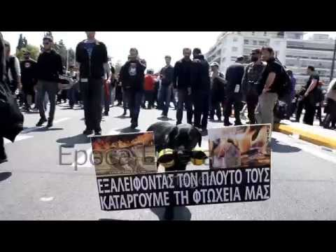 Thousands of striking Greeks protest austerity in Athens