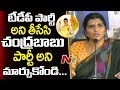 YCP Leader Laxmi Parvathi Demands CM Chandrababu to Change TDP Party Name as Chandrababu Party |NTV