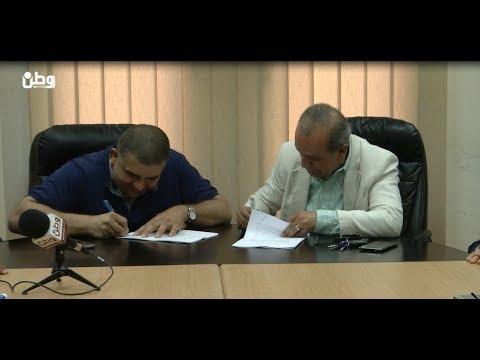 ريف والفرات يوقعان اتفاقية لانشاء مصنع بطاطا مفرزة