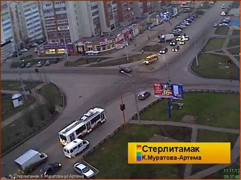 Аварийная хроника г.Стерлитамак 11.11.2013