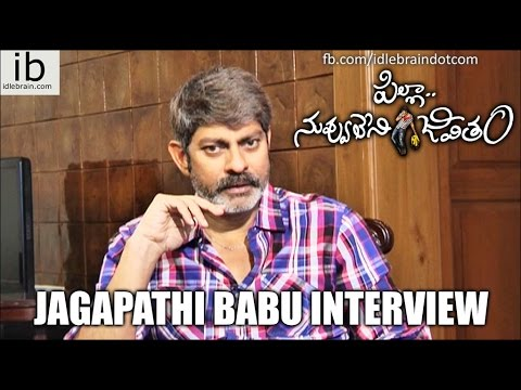 Jagapathi Babu about Pilla Nuvvu Leni Jeevitham movie success