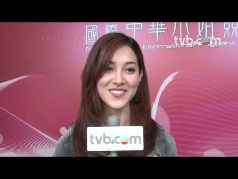 2014國際中華小姐競選 - 陳凱琳積極備戰 (TVB)