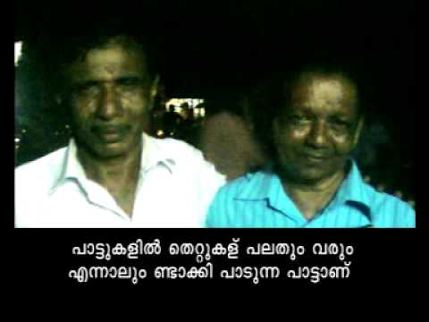 kodiyathur-song by kunhumuhammed.mpg
