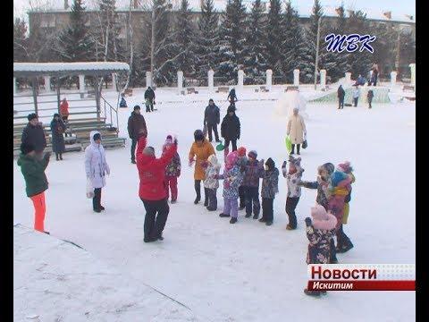 На новогодних каникулах в искитимском парке им. Коротеева проводили праздники для детей