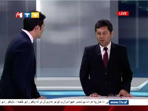 1TV Afghanistan Farsi News 22.06.2014خبرهای فارسی