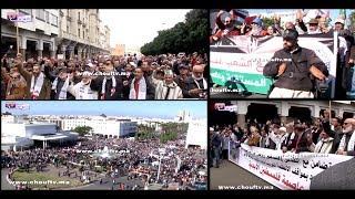 بالفيديو...كواليس المسيرة المليونية بالرباط تضامنا مع القدس بعد قرار ترامب المشؤوم.. |