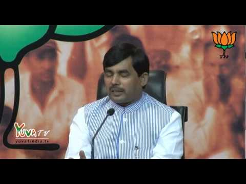 BJP Press by Syed Shahnawaz Hussain on statement of Kapil Sibal & Shri Narendra Modi visit to Patna