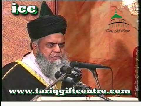 Imam shah Ahmed Noorani (RA) Conference..UK..2006...8..Allama Saeed Ahmed Asad
