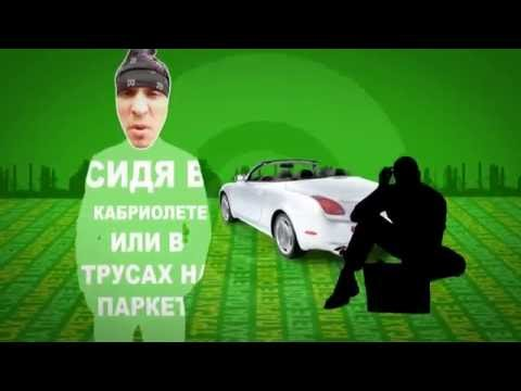 Смотреть клип Al Solo ft. ДОК - Явинтернете