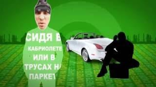 Al Solo ft. ДОК - Явинтернете