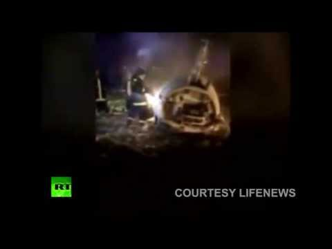 FIRST VIDEO: Total CEO's Falcon 50 plane crash site