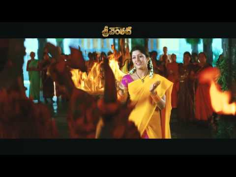 Avatharam-Movie-Vevela-Jejelive-Song-Trailer