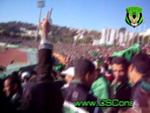 CSC 1 - WAT 0 : L'ambiance à Hamlaoui