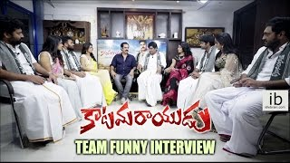 Katamarayudu team funny interview