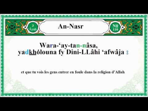 Mo'alim Tajwid en Phonétique [ Sourate An-Nasr 110] Mohammed Al manchaoui