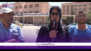 أول خروج إعلامي لعائلة الزوجة اللي دخلات لسبيطار محمد السادس بمراكش باش تولد ماتت بخطــأ طــبي (تصريحات صــادمة)   |   بــووز