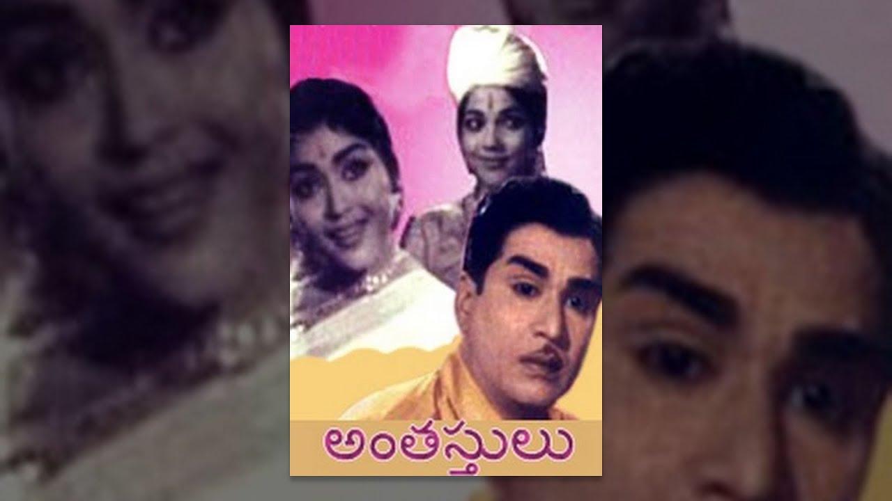 telugu movies love songs audio download