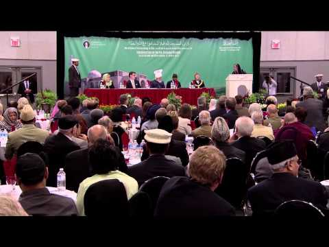 Opening of Baitur Rahman Mosque, Canada (English)
