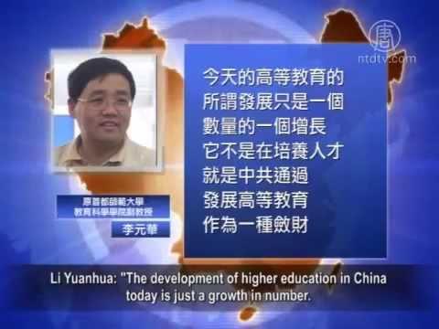 Hơn 1 triệu học sinh Trung Quốc bỏ thi Đại học