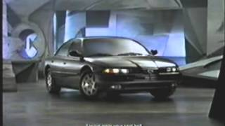 1994 Eagle Vision TSi commercial