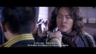 Ju Ke Zhen 聚客镇 2013 Full Movie English Subtitles