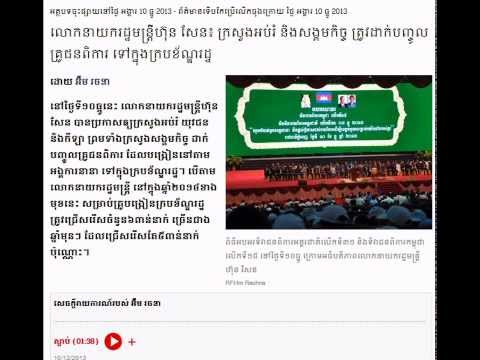 Prime Minister Hun Sen Said Disable Teachers Are Included Within the Framework of State