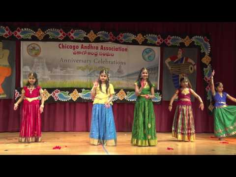 CAA - First Anniversary  - Mar 18th 2017 - Item-13 - Chaturbhujam Mantra