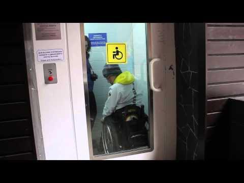FASTEST ELEVATOR in Sochi