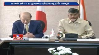 Chandrababu Meets Japanese Delegation