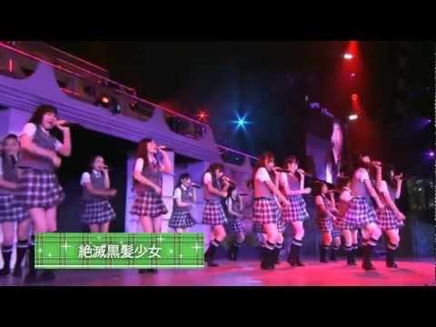 「AKB48 よっしゃぁ~行くぞぉ~!in西武ドーム第二公演DVD」映像 / AKB48 [公式]