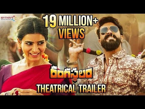 Rangasthalam-Theatrical-Trailer
