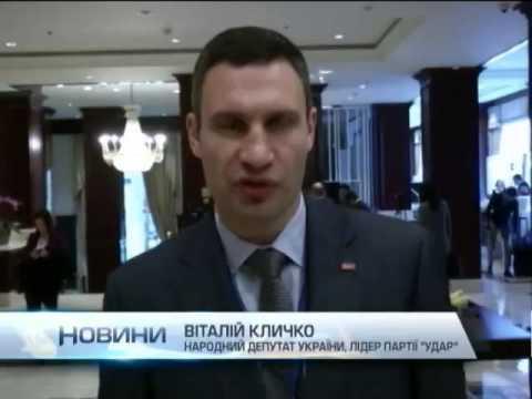 Кличко ратует за скорейший вывод украинских военных ...