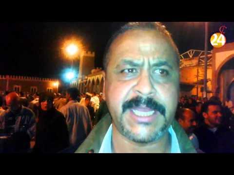 الجمعية المغربية لحقوق الإنسان تحتج بتيزنيت