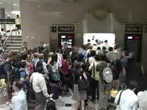 Penn Station New York Mad Crowded Craziness