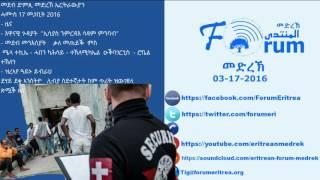 <Eritrean FORUM: Radio Program - Tigrinia Thursday 17, March 2016