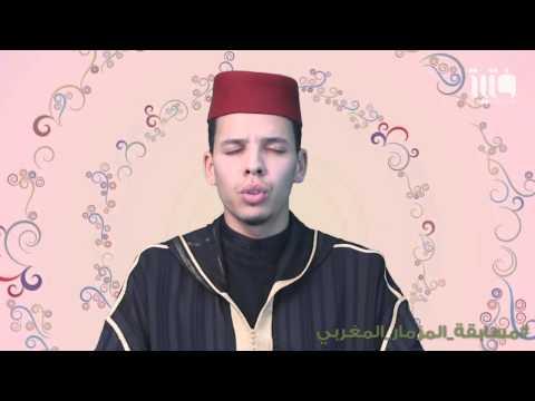 عبد الله بركادي في مسابقة المزمار المغربي