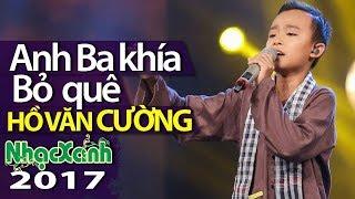 Hồ Văn Cường hát Anh BA Khía, Bỏ quê với Mẹ Phi Nhung quá đỉnh làm rung động lòng người